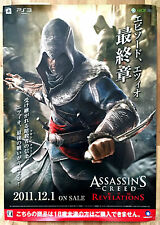 Assassins Creed Revelations Raro PS3 Xbox 360 51.5 cm X 73 cm JAP Promo Poster