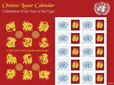 United Nations UN 2010 S38 Lunar Calendar Tiger Personalized Sheet Stamps