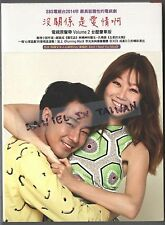 It's okay, that's love - Korean Drama OST Vol 2 Orange Caramel (2014) CD TAIWAN