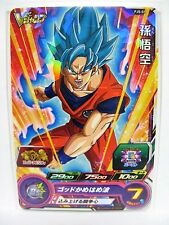 Super Dragon Ball Heroes Promo PJS-01  Son Goku
