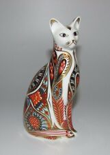 Royal Crown Derby 'Siamese Cat' Paperweight.