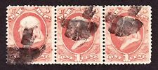 US O83 1c War Department Used Strip of 3 w/ Fancy Cancels