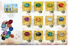 ISRAEL 2010 BIBLE HIGH PRIESTS STAMPS + CUT OUT FROM S/SHEET FDC