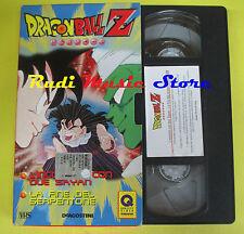 film VHS cartonata DRAGONBALL Z 9 L'incontro con due sayan La fine (F70) no dvd