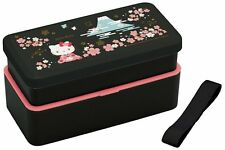 Hello Kitty Sakura Sanrio Lunch Bento Box
