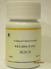 Wen Jing Tang (Warm Cycle Teapills), 200 Pills, by E-Fong
