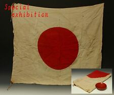 Japanese Army WW2 Antiques Flag helmet GUNTO TSUKA koshirae at an early katana