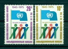 Nations Unies New York 1975 - Michel n. 283/84 A - 30e anniversaire des Nations
