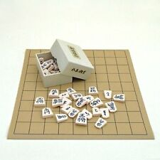 Shogi set PVC shogi board and a set of plastic frame Minase Statement japan F/S
