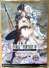 Final Fantasy IV Advance RARE GBA 51.5 cm x 73 cm Japanese Promo Poster