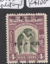 North Borneo Japanese Occupation SG J23 Magnificent Split Overprint MNH (8dga)