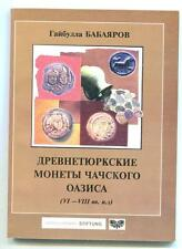 Book. Ancient Turkic coins of Chach oasis 6-8Ct. AD