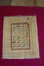 3 small Egyptian Papyrus Paintings handmade in Egypt about 25 years ago (No 1)