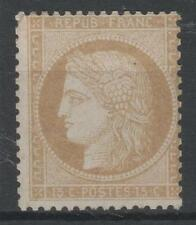"FRANCE STAMP TIMBRE N° 59 "" CERES 15c BISTRE 1871 "" NEUF x A VOIR   M791"