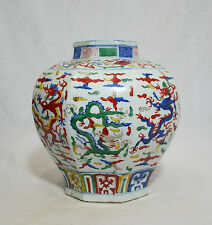 Chinese  Dou-Cai  Porcelain  Pot  With  Mark    M261