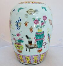"Antique Chinese Famille Rose Urn / Vase with Vases, Flowers, Tables & Bats (12"")"