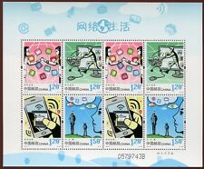 China prc 2014-6 internet life equipo Klein arco mnh
