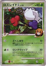 Pokemon Card DPt2 Roserade GL 007/090 Pt2 1st Japanese