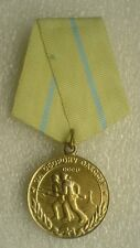 USSR Soviet Union Russian Military Collection Medal For the Defence of Odessa