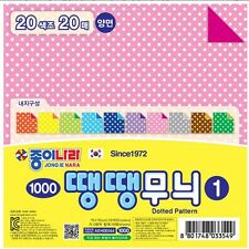 """New Origami Paper-Dotted Pattern 6""""-20 Sheets"""