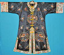 20thC. CHINESE MANCHU SEMI FORMAL EMBRIODERED RONDELS LADIES ROBE