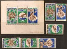 DAHOMEY 1972 SPORT OLYMPIC SET PERF + IMPERF SC # C163-C165a C163a-C165a MNH