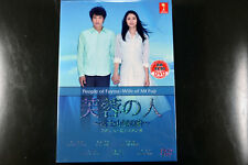 Japanese Drama Fuyou No Hito - Fuji Sanchou No Tusma DVD English Subtitle