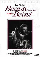 Beauty And The Beast / La Belle Et La Bete (1946) Jean Cocteau DVD *NEW