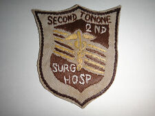 "US Army 2nd SURGICAL HOSPITAL ""SECOND TO NONE""  Vietnam War Hand Sewn Patch"