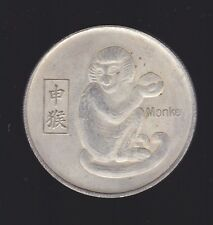 Monkey Chinese Lunar Zodiac Year of the Monkey Coin-Medal