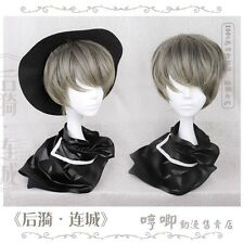 Harajuku Sweet Lolita Cosplay Green+Gray Gradient Wig Unisex Men's Short Hair