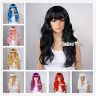 13 Color Curly Long Party Wig 60CM Women Girls Anime Cosplay Hair Full Wig