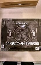 SH MonsterArts Godzilla Effects & Toho special effects weapons 2011 1st edition