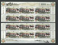 CANADA MATCHED SET OF PLATE BLOCKS 1993MNH 48c 50th ANNIV OF KOREA ARMISTICE