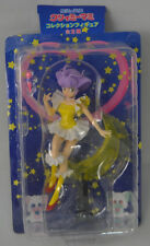 Anime Creamy Mami Moon Version Toy Collectible Collection DX Figure Yellow Doll