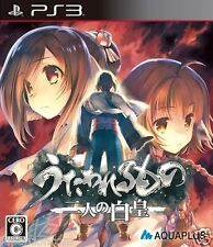 Utawarerumono: Futari no Hakuoro SONY PS3 PLAYSTATION JAPANESE NEW