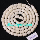 3X5MM NATURAL FLOWER SHAPE WHITE CORAL GEMSTONE SPACER LOOSE BEADS STRAND 15""