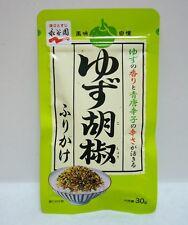 """Nagatanien Furikake """"Yuzu Kosho"""" Yuzu Peppar, Rice seasoning, Japanese Taste !!"""