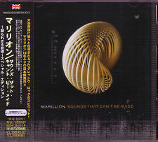 MARILLION Sounds That Can't Be Made + 6 JAPAN 2CD Special Edition Progressive