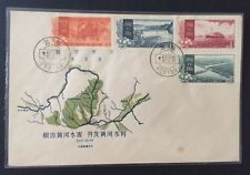 China S19 Harnessing the Yellow river  stamp fdc 1957