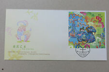 Hong Kong 2015 Ram Year Silk MS FDC