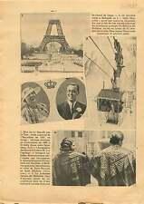 Exposition Universelle Paris Tour Eiffel/Léo Lagrange Bellevue 1937 ILLUSTRATION