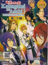 KAMIGAMI NO ASOBI! LUDERE DEORUM 神々の悪戯 VOL. 1-12 END JAPANESE ANIME DVD