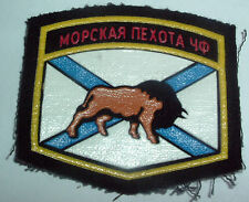 RUSSIAN PATCHES-ARTILLERY BTN 810 NAVAL INFANTRY BDE BLACK SEA FLEET 'MARINES'