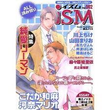 Ism-Men's LOVE Comic Anthology #2 / YAOI Manga Anthology