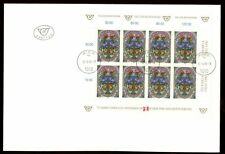 Austria 1996 Stamp Day Sheet FDC #S604