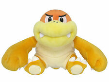 NEW Super Mario All Star Collection 1451 BunBun Yellow/ Boom Boom Plush Doll