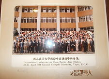 PHOTO CHINE TAIPEI INTERNATIONAL CONFERENCE ON CHINA BORDER AREA STUDIES 1984