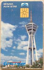 Malaysia Used Phone Card : Menara Alor Setar, Kedah