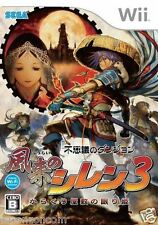 Used Wii Fushigi no Dungeon  Furai no 3 Nintendo JAPAN  JAPANESE JAPONAIS IMPORT